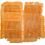 A copy of the The Gospel of Thomas, discovered in 1945 at Nag Hammadi
